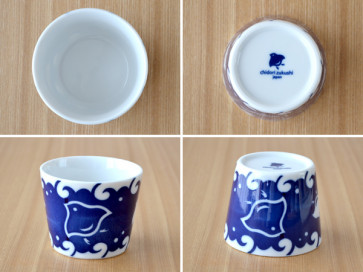 Plenty of plovers soba cups, 5 piece set