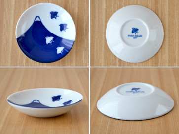 Plenty of plovers 9cm dishes, 5 piece set