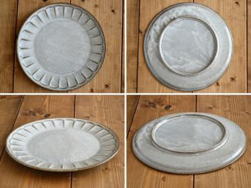 Flower 23cm rim plates, beige, 4 piece set, sushi