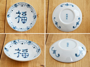 AIRINDO 9.5cm dishes, 7 piece set, sushi