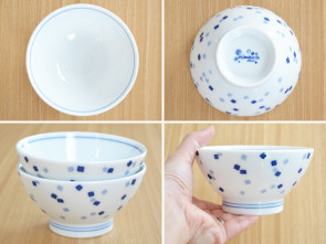 Indigo patterned rice bowls, 4 piece set