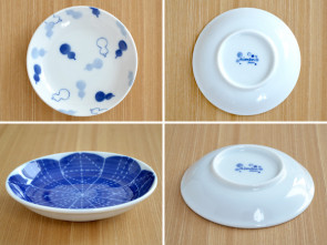 Indigo patterned 12.5cm plates, 4 piece set, sushi
