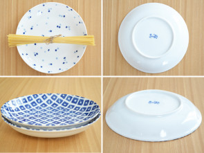 Indigo patterned 22cm plates, 4 piece set, sushi